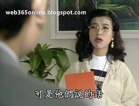 CAT.III Yu.Wang.Jie.Che.1992